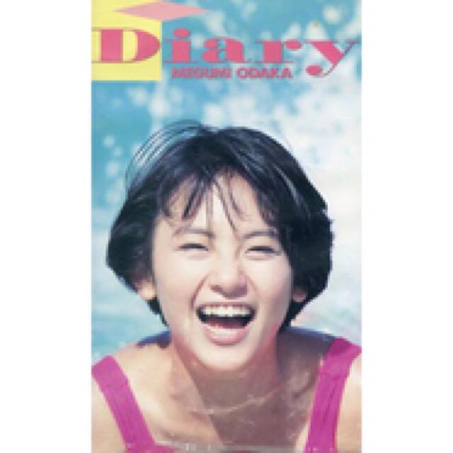 小高恵美 Diary VHSの通販 by is...