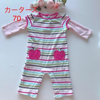 ミキハウス(mikihouse)の♡カーターズ6Mカバーオール6070♡ピンク(カバーオール)