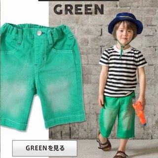 ブリーズ(BREEZE)の新品♡breezeグリーンパンツ120♡(パンツ/スパッツ)