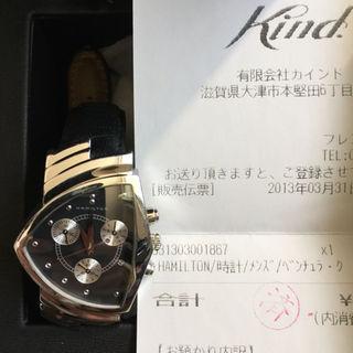 ハミルトン(Hamilton)の定価118,800円!正規本物HAMILTONハミルトンベンチュラ高級腕時計安い(その他)