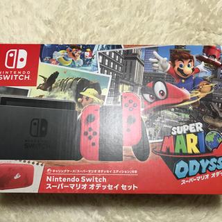 ニンテンドースイッチ(Nintendo Switch)の任天堂switch マリオオデッセイ 同梱版です。(家庭用ゲーム機本体)