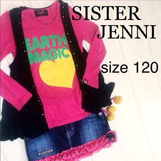 ジェニィ(JENNI)のSISTER Jennii☆ベスト☆カーディガン☆Aライン☆ストーン付き(ジャケット/上着)