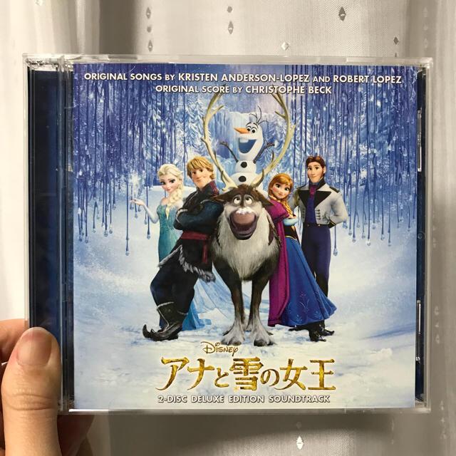 アナと雪の女王(アナトユキノジョオウ)のアナと雪の女王 サウンドトラック エンタメ/ホビーのCD(アニメ)の商品写真