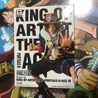 KING OF ARTIST THE PORTGAS・D・ACE III(アニメ/ゲーム)