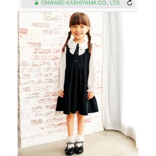 エニィファム(anyFAM)のエニィファム 女の子 ジャケット付き ワンピース 卒園式 入学式 anyFAM (ドレス/フォーマル)