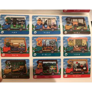 ニンテンドー3DS(ニンテンドー3DS)のとびだせどうぶつの森 Amiiboカード(シングルカード)