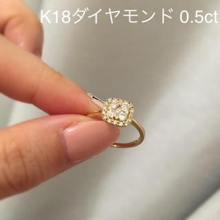 新品 ダイヤモンド0.5ctカラット18Kイエローゴールドリング指輪(リング(指輪))