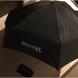シャネル(CHANEL)の難あり シャネル 三つ折り傘 フランス製 シャネルタグ 品質タグ 保存袋 有り(傘)