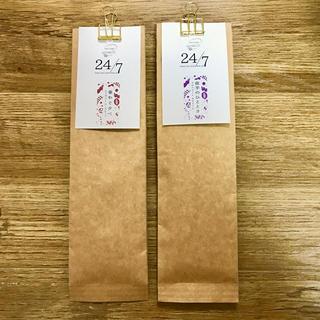 tina様 専用ページ(茶)