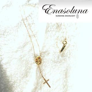 エナソルーナ(Enasoluna)のめめ様専用(ネックレス)