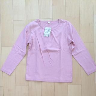 ムジルシリョウヒン(MUJI (無印良品))の無印良品 ギャザー使い長袖Tシャツ 130(Tシャツ/カットソー)