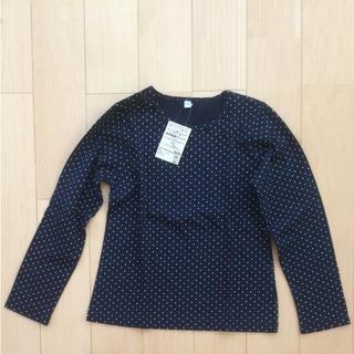 ムジルシリョウヒン(MUJI (無印良品))の無印良品 長袖Tシャツ 130(Tシャツ/カットソー)