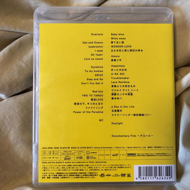 Dvd 嵐 コンサート