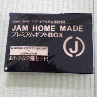 ジャムホームメイドアンドレディメイド(JAM HOME MADE & ready made)のJAM HOME MADE  レザーポーチ&LEDライト(ウエストポーチ)