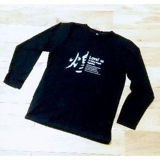 「煌」デザインロンT ブラック(Tシャツ/カットソー(七分/長袖))