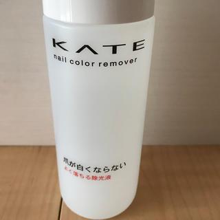 ケイト(KATE)の新品!ケイト 除光液(除光液)