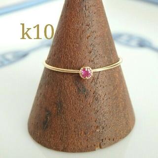 k10ルビーリング(リング(指輪))