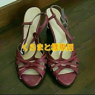リーガル(REGAL)のREGAL リーガル 日本製 25cm 24.5cm サンダル紫パープル ヒール(サンダル)