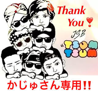 三代目 J Soul Brothers かじゅさん専用 3代目 J Soul Brothers 臣くんミニトートの通販 ラクマ