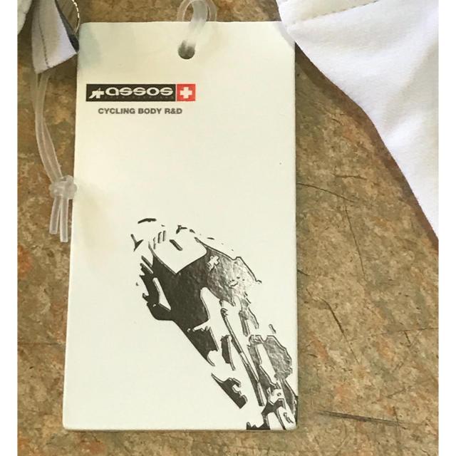 UVカット機能搭載アームカバー『アソスUV&chillアームカバーⅡサイズ』L スポーツ/アウトドアの自転車(ウエア)の商品写真