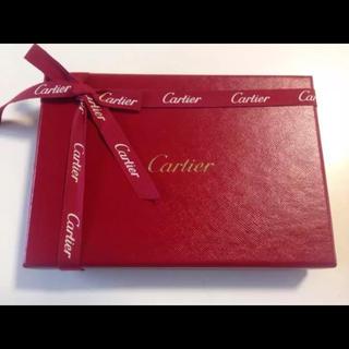 カルティエ(Cartier)の未使用品 カルティエ 非売品 レターセット パンサー柄(カード/レター/ラッピング)
