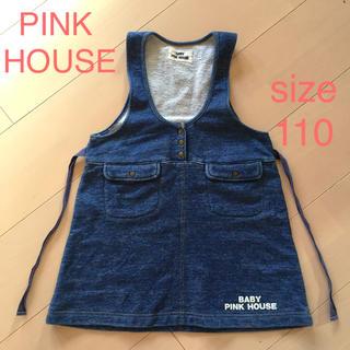 ピンクハウス(PINK HOUSE)のPINK HOUSE ワンピースsize110★送料無料(ワンピース)