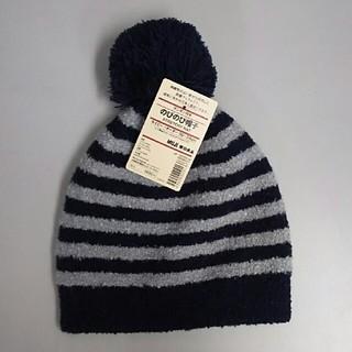 ムジルシリョウヒン(MUJI (無印良品))の新品  無印良品 子供 のびのび帽子・ネイビーxボーダー(帽子)