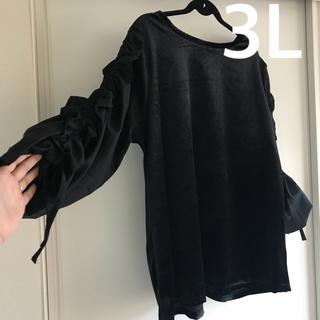 アベイル(Avail)の新品未使用 3Lベロア袖編み上げトップス(カットソー(長袖/七分))