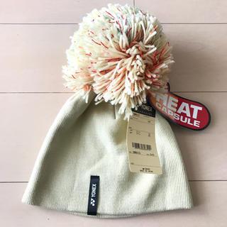 ヨネックス(YONEX)の【新品】YONEX ヨネックス ビッグボンボン ビーニー ニット帽(ニット帽/ビーニー)
