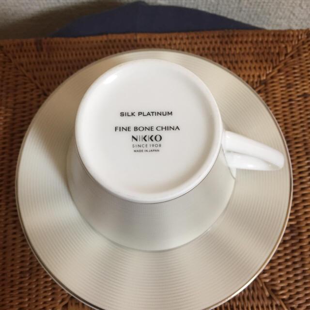 NIKKO(ニッコー)のmi様専用 NIKKO カップ&ソーサー インテリア/住まい/日用品のキッチン/食器(食器)の商品写真