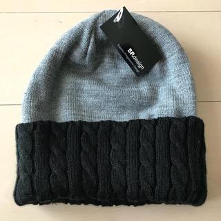 【新品】SP design エスピーデザイン リバーシブル ビーニー ニット帽(ニット帽/ビーニー)