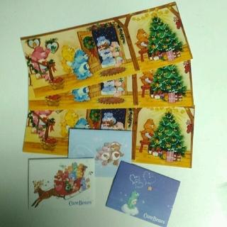 ケアベア ポストカード、メッセージカード(カード/レター/ラッピング)
