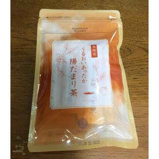 サイシュンカンセイヤクショ(再春館製薬所)のうるおいあったか陽だまり茶 ドモホルンリンクル(茶)
