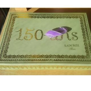 ラデュレ(LADUREE)の 専用☆ラデュレ❤超レア150周年記念カードボックス(その他)