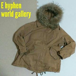 イーハイフンワールドギャラリー(E hyphen world gallery)の【E hyphen】4wayモッズコート(モッズコート)