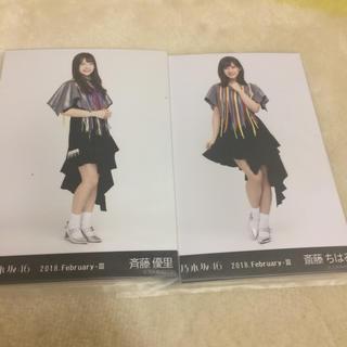 ノギザカフォーティーシックス(乃木坂46)の専用(アイドル)