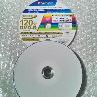 ミツビシ(三菱)の三菱 DVD-R 録画用 CPRM対応 20枚(その他)