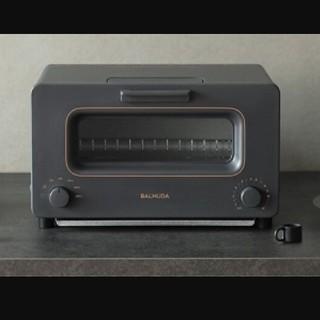 バルミューダ(BALMUDA)のバルミューダ BALMUDA 限定色 チャコールグレー(調理機器)