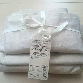 ムジルシリョウヒン(MUJI (無印良品))の無印良品 遮光性プリーツカーテン 1枚(カーテン)