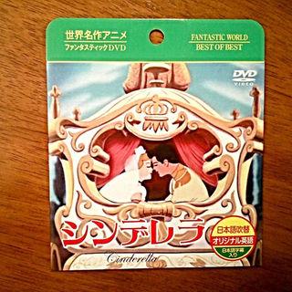 ディズニー(Disney)の☆同梱無料☆【DVD】ピノキオ(キッズ/ファミリー)