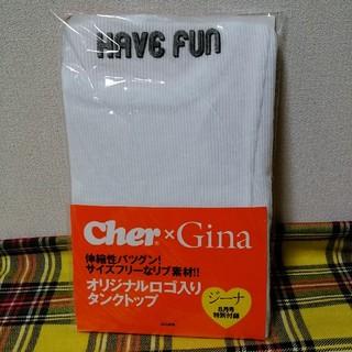 シェル(Cher)のCher オリジナルロゴ入り タンクトップ Gina付録(タンクトップ)