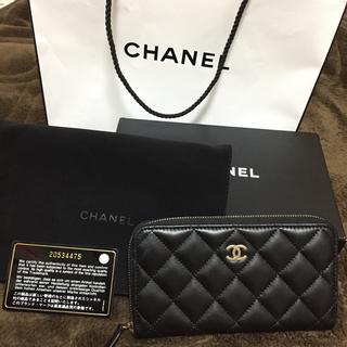 シャネル(CHANEL)の新品 CHANEL ジッピーウォレット(財布)