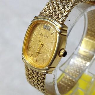 エルジン腕時計 レディースクォーツ