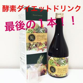 話題の酵素デトックスダイエットドリンク♡正規品(その他)