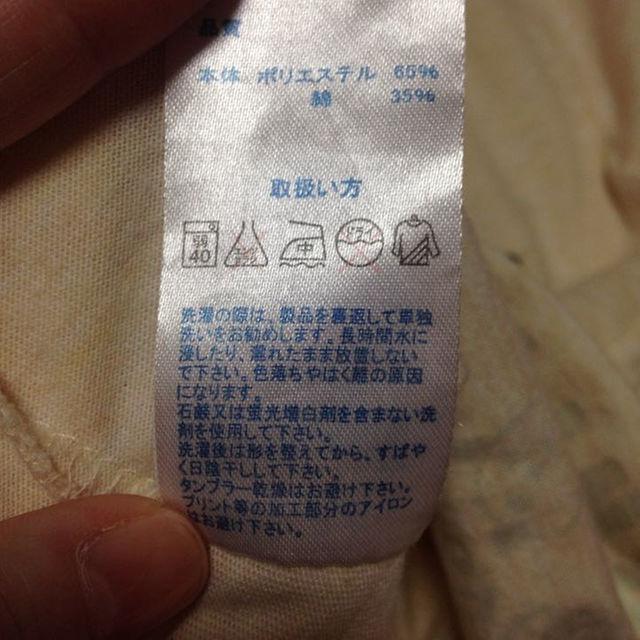 rough(ラフ)のrough 半袖Tシャツ☆ レディースのトップス(その他)の商品写真