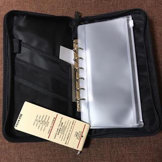 ムジルシリョウヒン(MUJI (無印良品))のパスポートケース ブラック 無印(旅行用品)