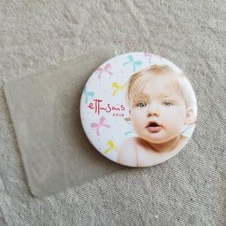 エテュセ(ettusais)の非売品☆エテュセ 缶バッチ風Babyミラー(ミラー)