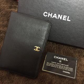 シャネル(CHANEL)のCHANEL ココマーク 折り財布(財布)