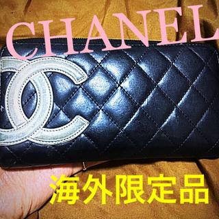 シャネル(CHANEL)のフランスやイタリヤ限定!CHANEL カルボンライン(財布)