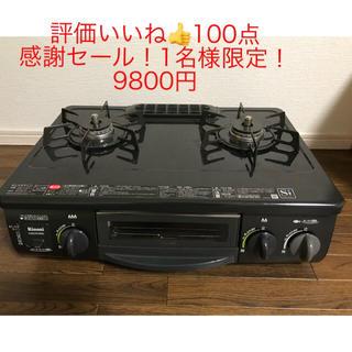 リンナイ(Rinnai)のガスコンロ(調理機器)
